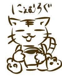 【にぇむろぐ】我輩は猫が好きである。