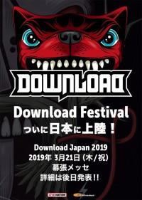 Download Festival 2019 Japan(ヘヴィメタル&moreバンドフェス)各バンドとフェス感想(っ`Д´)っ