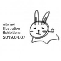【イラスト展開催】nito nei Illustration Exhibitions