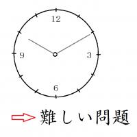 【数学】この計算に覚えあり(後編)