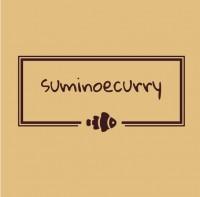 スミノエカレー第2弾 コーンクリームカレー用スパイス発売します☆