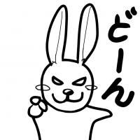 【平成シリーズ】最初のピタリ賞はアイツだ!