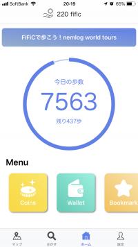 Blog1554895195