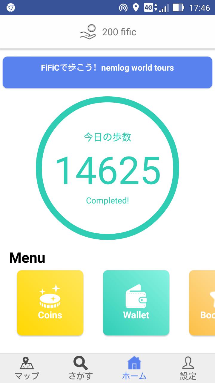 14625歩