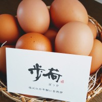 平飼い自然卵を買ってみたよ(´- `*)