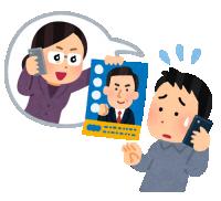 [選挙活動]「おたく、お父さん亡くなったんやってね?」という謎の電話