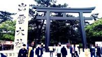 kumakoのぶらり旅.ep2[イベント参加中]