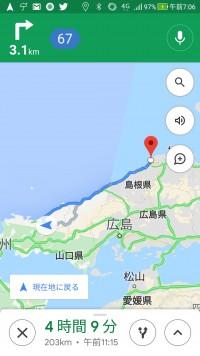 山口県&島根県でFiFiC