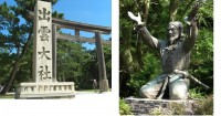 銅像と出雲大社を満喫する旅 銅像日誌No.8