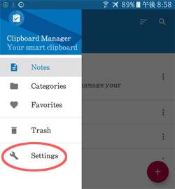 Clipboard Manager 設定