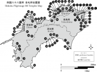 【FiFiC】四国八十八箇所編(Day38)