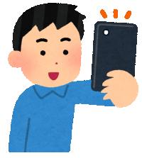 [2FAとか]携帯機種変更する際に気を付けるべきことと、ざっくり手順