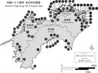 【FiFiC】四国八十八箇所編(Day40)