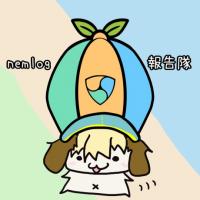 【nemlog報告隊】ゼムゼム隊員 最後のご報告!・w・ゞ