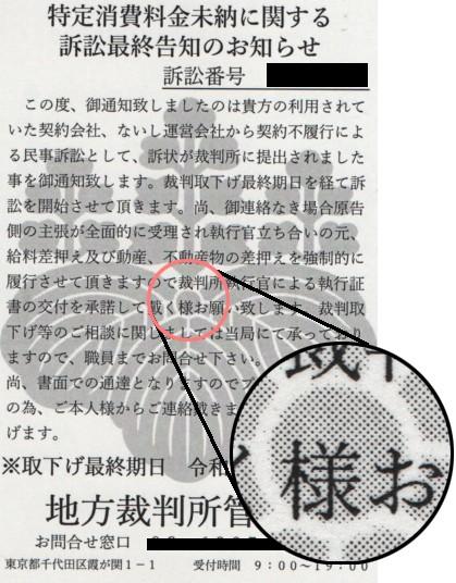 ハガキの詳細(網掛け)