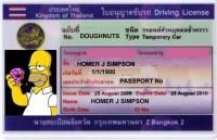 タイの車免許証を取ってみた。