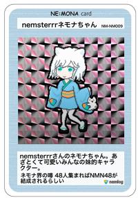 nemsterrrさんのネモナちゃんをネモナカードにしたよ!