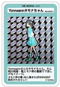 Yonnsannのネモナちゃんをネモナカードにしたよ。