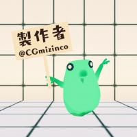 NEM × Unity コラボ!?