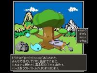 【ネムバト】ベータ版ラストバトル vs トリオ☆ざ☆mizinco