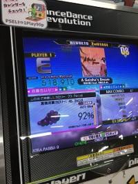 DDR同好会 スコアタ3回目