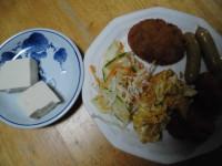 沖縄料理再現? 「Aランチ」