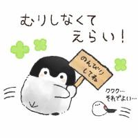 「ネムログミュージック参加」の巻(byMr.CorpenLove)