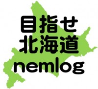 【nemgraph】古いデジカメの写真とともによみがえる記憶【感想】