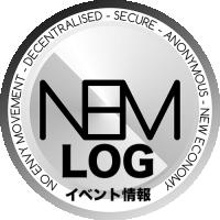 nemlogイベント情報(2019/9/15)
