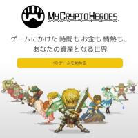 【マイクリ】5世代対抗チーム戦大会!開催!