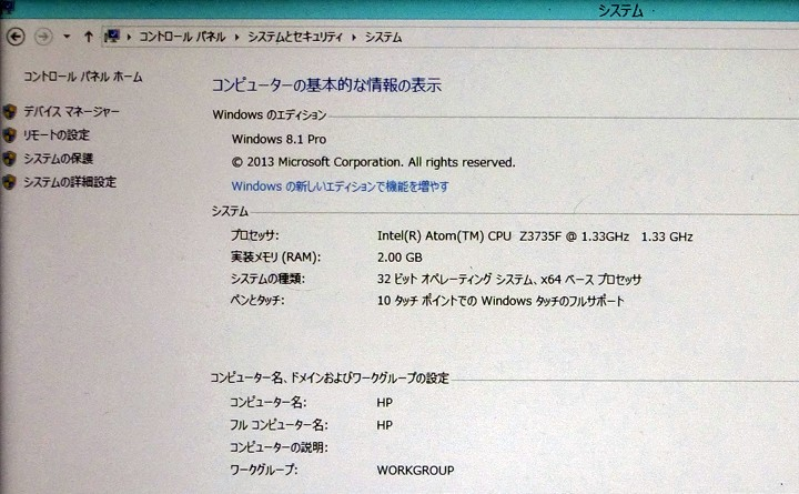 HP Pro Tablet 10 EE G1のスペック
