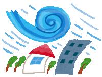 台風に備える。