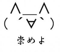 『MONA祭 in JAPAN』 ~海外でやるとは言っていない~ のお知らせ