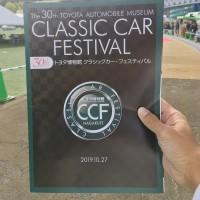 クラシックカーフェスティバルに行ってきました🎵