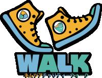 【ネムチャリ】歩いて寄付をする #令和元年台風19号緊急災害支援募金 の11/12報告