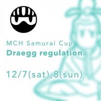 【マイクリ】MCH Samurai Cup 開催決定!