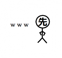 【数学】絶対勝ちたいマンの数学
