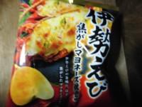 yamayoshiポテトチップス 伊勢えび焦がしマヨネーズ焼き味