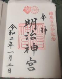東京ぶらり -DQウォークのお土産を求めて-
