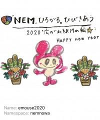 【結果報告】一年の計はnemlogにあり!2020年の思いを書き込もう!