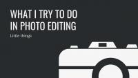 写真編集で心がけていること
