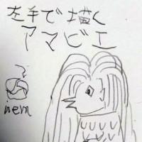 【先行表明特典】nemlogアマビエ様コンテスト デジタルQUOカード50円差し上げます。