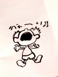 日刊うぇ~い:ガチャガチャな2020.3.30号