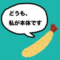 天ぷらの小言vol.2「NEM&symbolの本質的価値とは」