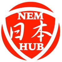 【NEM HUB JAPAN】公開されてしまったので記事書きます【投稿作品】