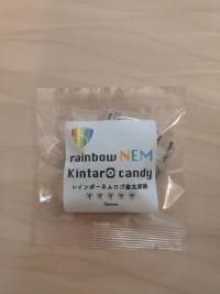 「レインボーNEMロゴ金太郎飴」発売開始!Rainbow NEM logo candy project