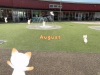 地元の好きな施設ご紹介とカレンダー