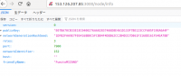 さくらインターネット(VPS)で Symbol テストノードを作成しました。