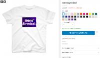 symbol Tシャツプレゼントの企画を現在行っております。