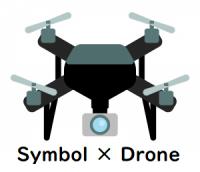 ドローンによるインフラの補強箇所画像撮影に Symbolブロックチェーンを使用する